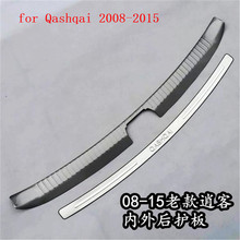 Car styling Stainless Steel Rogue Rear Bumper Protector Sill Trunk Tread Plate Trim car-styling For Nissan Qashqai j10 2008-2015 car styling case for hyundai tucson 2015 2016 stainless steel rear bumper protector sill plate 1pcs car styling accessories