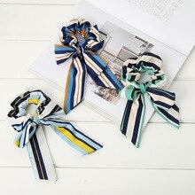 New Fashion Headwear Bow Elastic Scrunchie Stripe Hair Bands Elegant Girl  Women Accessories