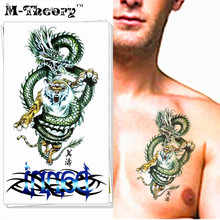 M-Theory 3D Dragon Tiger Body Makeup Temporary 3d Tattoos Sticker Henna Flash Tatoos Body Arts Tatto Swimsuit Makeup Tools