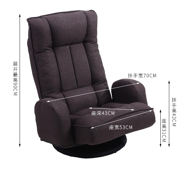 Super Adjustable Swivel Lazy Sofa Floor Armchair Large Video Ncnpc Chair Design For Home Ncnpcorg