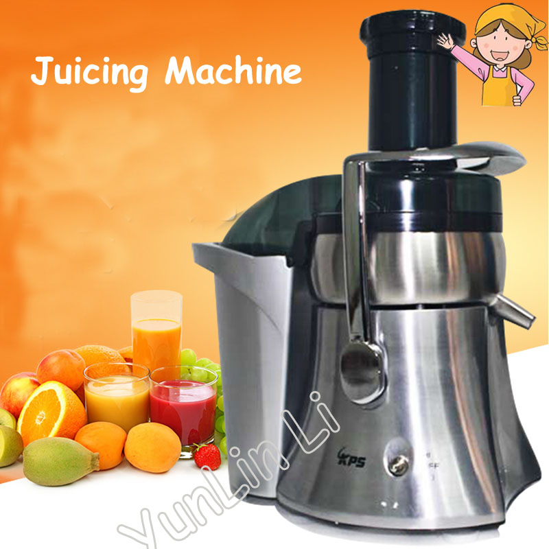 Household Electric Juicer High Speed Fruits Vegetables Juice Extractor Fresh Fruit Juicing Machine KS-8000 настольная игра стиль жизни доббль ут000001805