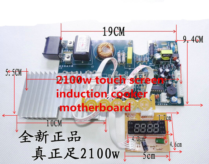 Free Ship 2100w Touch Screen Induction Cooker Motherboard Universal Plate General PCB Board Repair Parts Universal Motherboard