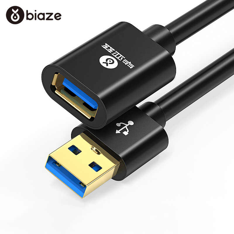 Biaze USB Extension Cable USB 3.0 2.0 Cable for PC Smart TV PS4 Xbox SSD USB3.0 Extender Data Cable USB 3.0 2.0 Extension Cable