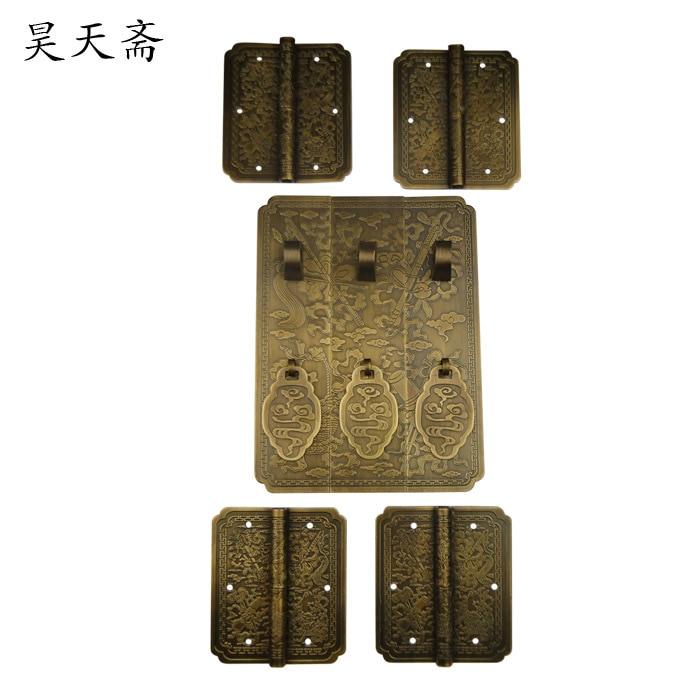 [Haotian vegetarian] bronze wardrobe door handle kit Chinese antique bookcase cupboard dark Sin trumpet section цена