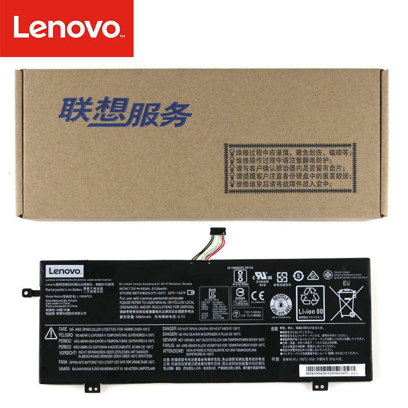 Original Laptop battery For Lenovo IdeaPad 710S 13ISK xiaoxin Air 13 L15M4PC0 L15S4PC0 L15L4PC0 7 5V