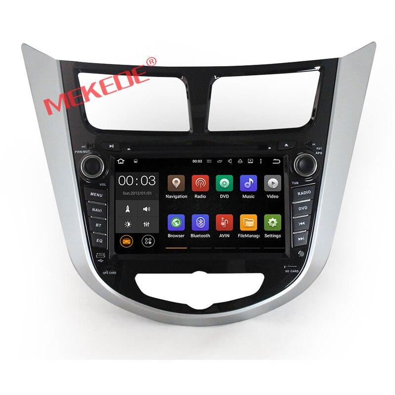 Android 7 1 Quad core 2din font b Car b font DVD font b radio b