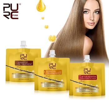 11.11 PURC 50ml Brazilian Keratin Treatment Purifying Shampoo Regenrative Hair Mask Straightening Hair make hair shiny hair care