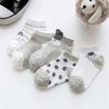 5Pcs/Lot Cotton Cartoon Children Girls Boys Socks Casual Breathable for Kids
