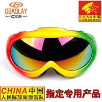 뜨거운 제조 업체 공급 도매 새로운 품질 남성 여성 전문 더블 레이어 안티 안개 렌즈 스키 안경
