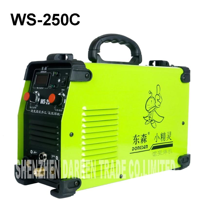 Online buy wholesale tig welder from china tig welder for Argon ptable