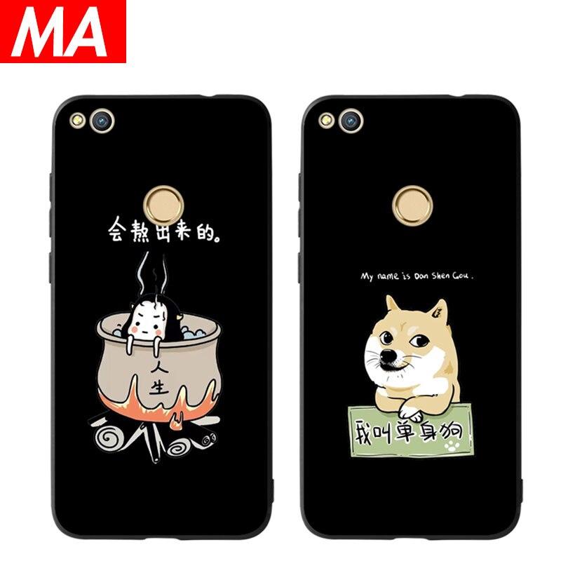 MA The Single Dog Phone Case For Huawei P8 lite 2017 P9 P10 P20 Lite Plus Nova Honor 6C 6A 6X Honor 8 Honor 9 Mate 10 lite