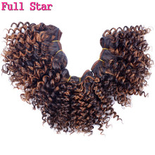 Full Star 1 set  5inch 110g Afro Kinky Curly Hair Weft Extensions Low Temperature Fibe Curly Crochet Hair Synthetic Hair Weave