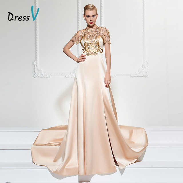 Dressv luxurious nude mermaid evening dress beading split-front court train  celebrity dress formal party long evening dresses 217ee4cd9