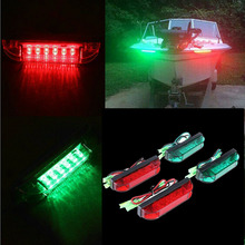 4 x Boat Navigation LED Lighting Red Green Waterproof Marine Utility Strip Bar 12V Accent