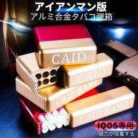 Japan S E Cigarette IQOS Protective Sleeve Aluminum Cigarette Case Paramount Paramount Smoke Egg Storage Box