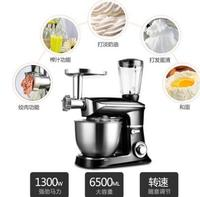 6 5L Multifunction Food Mixer 1300W Stand Mixer Dough Kneading Machine With Meat Grinder Juicer Chef