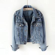 2019 Spring Women Basic Coats Denim Jacket Pearls Beading Kpop Jeans Coat Loose Long Sleeve Locomotive Jackets Female N754