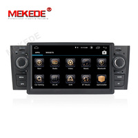 Car Multimedia player GPS Android8.1 Android9.1 Car Radio 1 Din DVD For Fiat/Grande/Punto/Linea 2007 2012 Radio FM steering