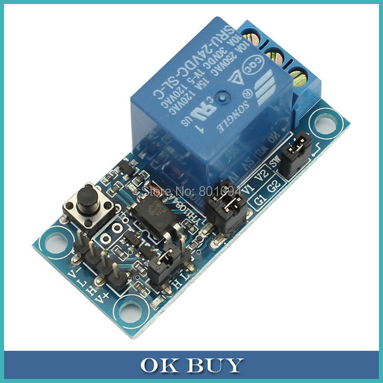 DC 24V Exclusive Launch Of A way Self-locking One Channel Multifunctional Relay Module Board Shield Microcontroller