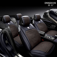 Car Seat Cover (Front + Rear),New Universal Seat Cushion,Senior Leather Flax,New Car Styling,Car Styling For Sedan SUV