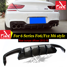 For BMW 6 Series F06 m6 Style carbon fiber Rear bumper diffuser m tech m-sport & m6 640i 640d 650i 650d Rear Lip bumper 2012-16 5 series carbon fiber rear bumper lip spoiler diffuser for bmw f10 m sport sedan 2012 2016 d style grey frp dual exhaust two out
