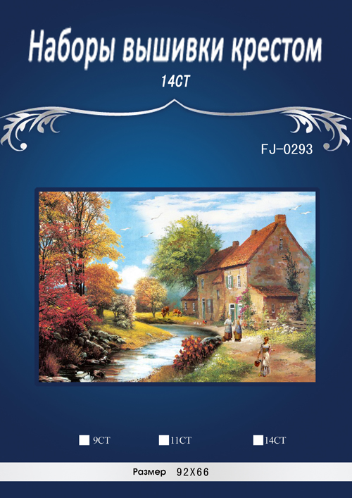 2th trees river cow and housewife chinese Stitch,14CT similar DMC Cross Stitch,Sets For Embroidery Kits Counted Cross-Stitching