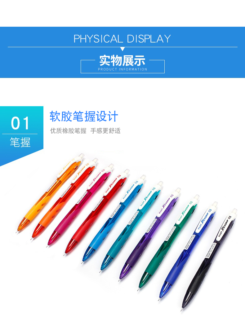 Japão pilot HRG-10R caneta Automática Lápis Lápis