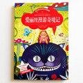 Alice im Wunderland Lesen Bücher für Chinesische Grundschüler Vereinfachte Chinesische Zeichen mit Pinyin auf