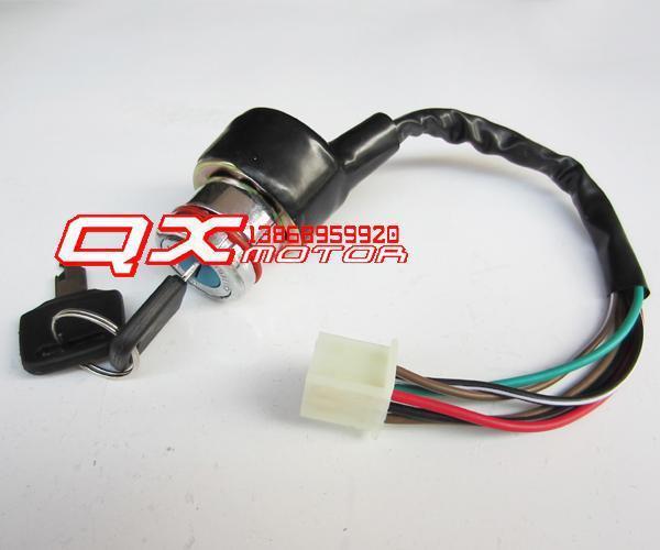 Acessórios da motocicleta elétrica chave de ignição interruptor interruptores de bloqueio da porta