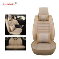 kalaisike universal leather plus Flax car seat cover for Peugeot 407 206 5008 3008 4008 307 607 2008 508 308 408 301 car styling