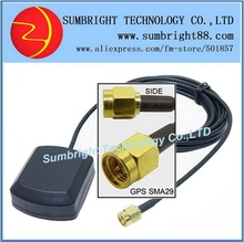 SB-CA119-SMA-5M 20pcs*waterproof combine high quality tablet 2-in-1 car active outdoor external GPS GLONASS antenna SMA male