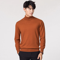 2019 New Arrival Turtleneck Men Sweaters Pullovers Autumn Winter Thicken Solid Color knitted Sweater Plus Size Slim Sweater