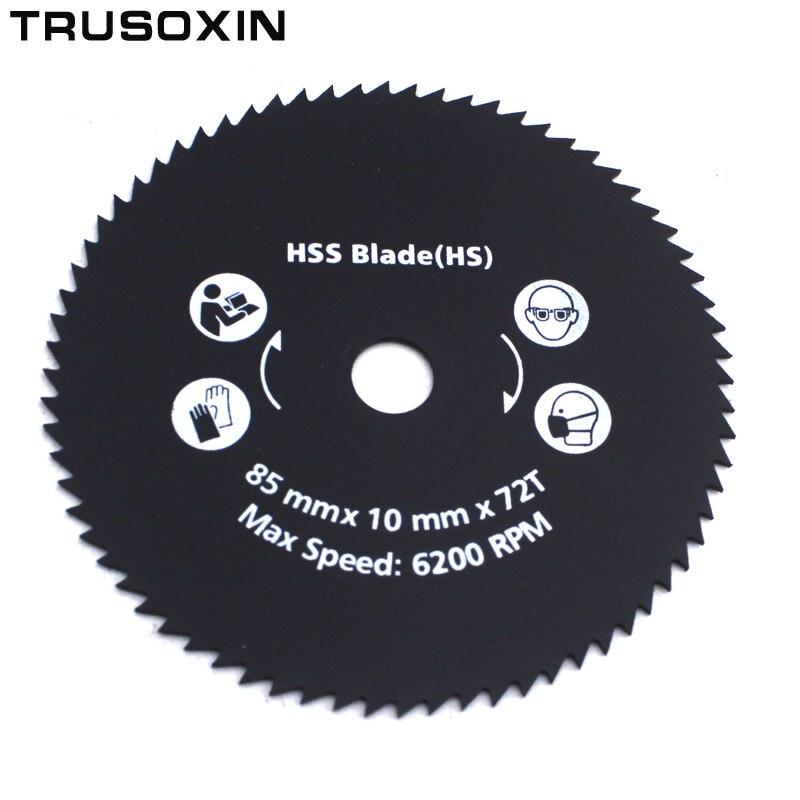 5pcs metal hss circular lâmina de serra aço alta velocidade discos corte para madeira ferramenta rotativa durável qualidade