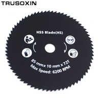 5 шт. Металл HSS циркулярная Пила Лезвия высокоскоростной стали деревообрабатывающие режущие диски для роторного инструмента прочное качест...