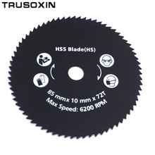 5pcs Metal HSS Circular Saw Blade High Speed Steel Woodworking Cutting Discs For Rotary Tool Durable Quality