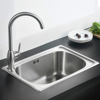 Kitchen Sinks Free shipping Apartment high quality vogue small kitchen single trough sink 304 stainless steel hot sell 520x370 M