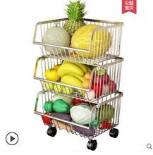 цены 304 stainless steel kitchen rack landing multi-storey household goods storage basket fruit and vegetable basket rack