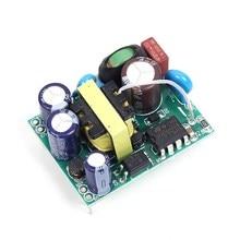 AC-DC/двойной Выход/шаг Подпушка модуль/AC 85 В-265 В к DC 5 в/24 В защита от перегрузки по току