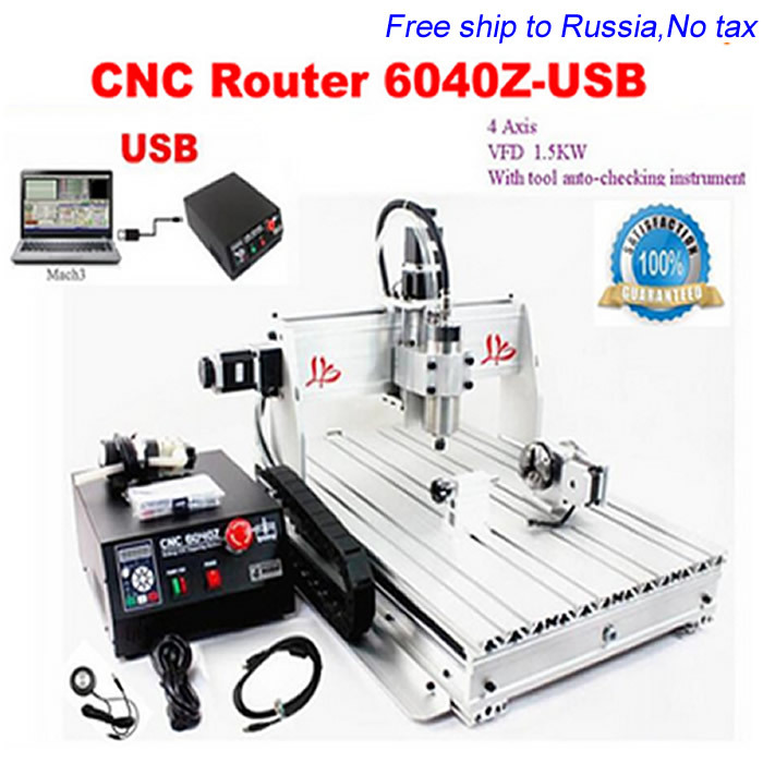 Russia free Ship& Tax! china cnc router 6040 Z-USB 4 axis 1.5KW spindle,Mach3 manual USB port metal stone woodworking machine 4 axis cnc router 3040z s 800w cnc spindle cnc milling machine with dsp0501 controller free ship to russia no tax