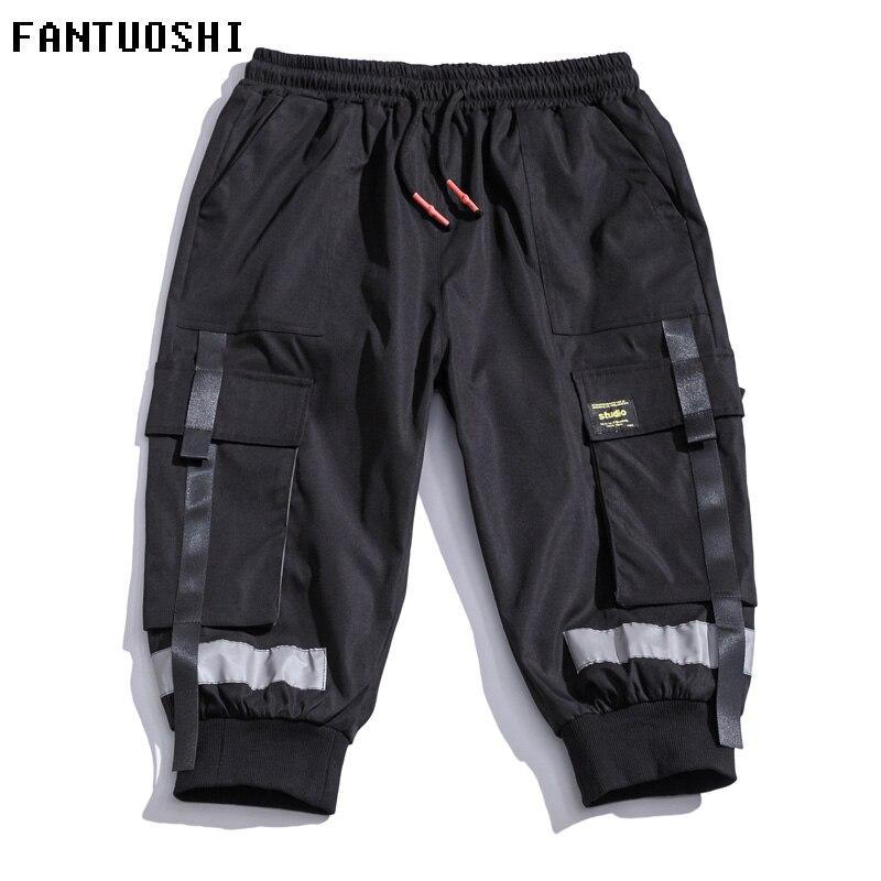 Summer Shorts Men Fashion Hip Hop Shorts Streetwear Below The Knee Breathable Elastic Waist High Quality Shorts Men's Clothing
