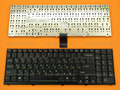 New RU Russian Keyboard For DNS 0119110 0120941 0120942 0123250 0126562 Laptop