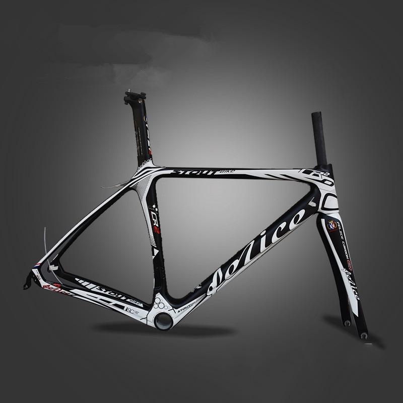 MEROCA Road Bike T70 Ultralight Hight Quality Full Carbon Fiber Frame