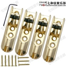 Gold single electric bass violin bridge/electric bass string bridge/bass split style tailpiece