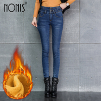Nonis Warm Jeans For Women Thick Denim Pants Winter Jeans Female Stretch Straight Rivet High Waist Jeans Femme Pants