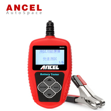 ANCEL BA101 12V 2000CCA Car Battery Analyzer Tester Directly Detect Bad Car Cell Electronic Tool Korea Japanese Asian European