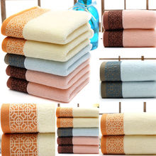 74 x 33 cm Soft Cotton bath towels for adults Absorbent Terry Luxury Hand Bath Beach Face Sheet Adult men women basic Towels(China)
