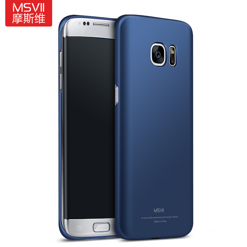 brand new 93136 99f9f US $3.99 20% OFF|MSVII Brand Case For Samsung Galaxy S6 edge Matte Hard  Back Cover Thin Luxury Cell Phone Case Protector For Samsung S6-in Fitted  ...
