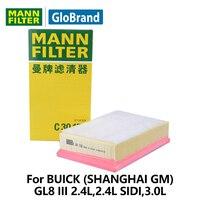 Mannfilter車エアフィルターC30152用ビュイック(上海gm) gl8 iii 2.4l、2.4l sidi、3.0l自動部品