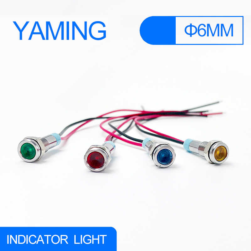 LED Metal Indicator light 6mm waterproof Signal lamp Pilot Sealing 6V 12V 24V 220v with wire red yellow blue green white