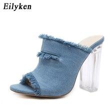 Eilyken 2018 New Summer Blue Denim Transparent heel Slippers Shoes Sandals slippers For Women size 34-40